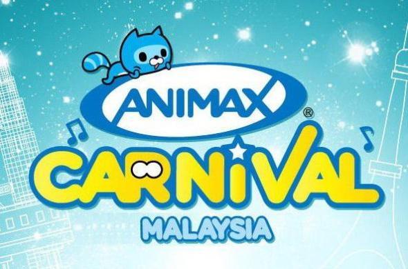 animaxcarnival