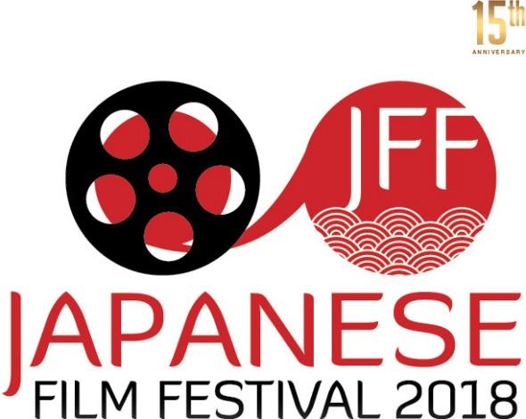 JFF2018_Logo