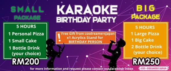 karaokepromo